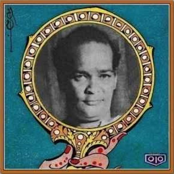 Chandamama - Good Old Stories in Telugu